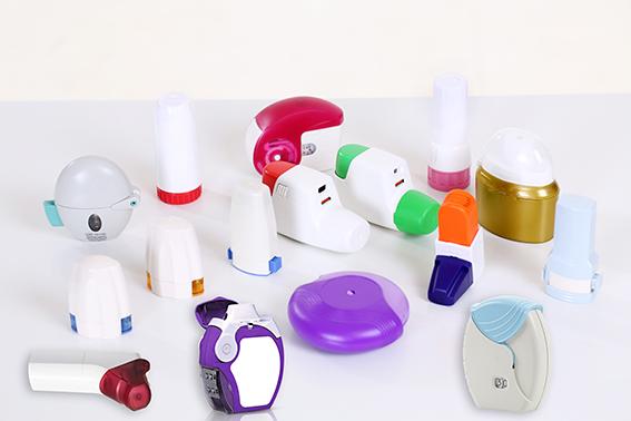 inhaler for asthma